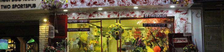 アートフラワーズ(Art Flowers)