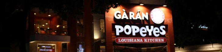 ポパイズ・ルイジアナ・キッチン(Popeyes – Louisiana Kitchen)