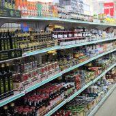 アンフースーパーマーケット(Siêu thị An Phú )