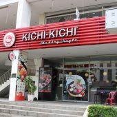 キチキチ(Kichi Kichi )