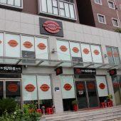 ザスシバー(The Sushi Bar )