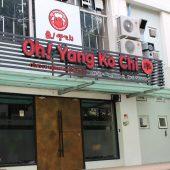 オー ! ヤン・コ・チ(Oh ! Yang Ko Chi )