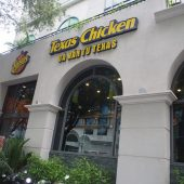 テキサスチキン(Texas Chicken)