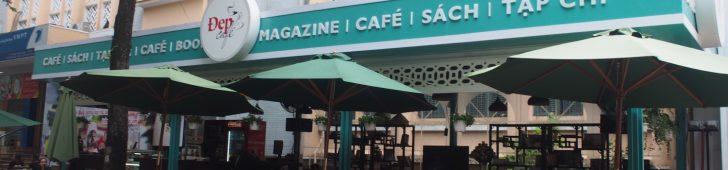 デップカフェ(Đẹp Cafe)