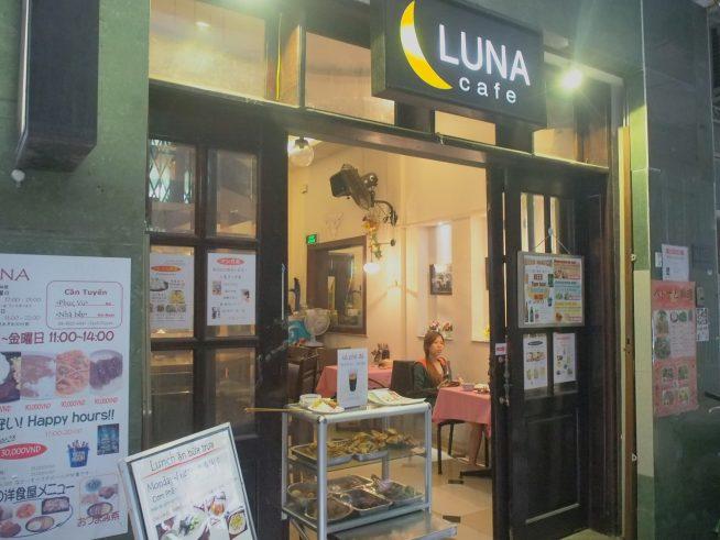 LUNA Cafe(外観)