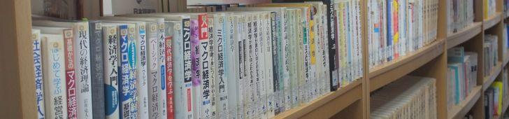 ホーチミンで日本語の書籍・漫画が読めるところを一挙ご紹介します