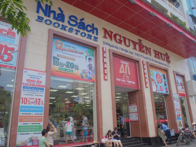 FAHASA グエンフエ店(外観)