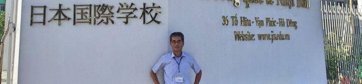 ベトナム・ハノイで働く日本人~日本国際学校(JIS)杉本麗次さん~