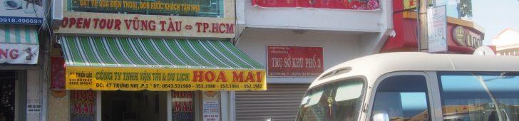 ホアマイ・ブンタウ(Xe Hoa Mai Vũng Tàu)