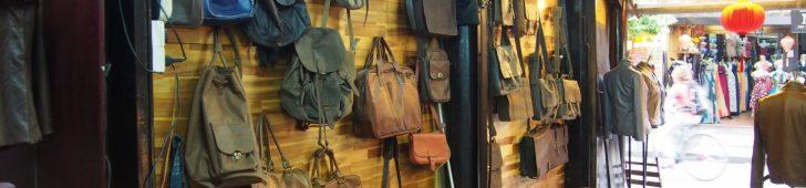 フレンドリー・レザー・バッグズ(Friendly Leather Bags)