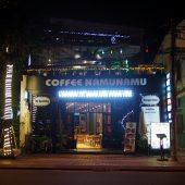 ナムナム カフェ(Namunamu Cafe)