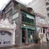 コンカフェ スアンジウ店(Cộng Caphe Xuân Diệu)