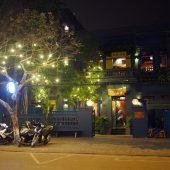 ミンオイカフェラウンジ(Mình Ơi Cafe Lounge)