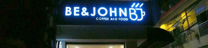 ビー&ジョン コーヒー(Be & John Coffee)
