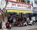 ミークアン1A(Mì Quảng 1A)