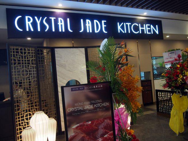 シンガポールの中華レストラン「クリスタルジェイド」