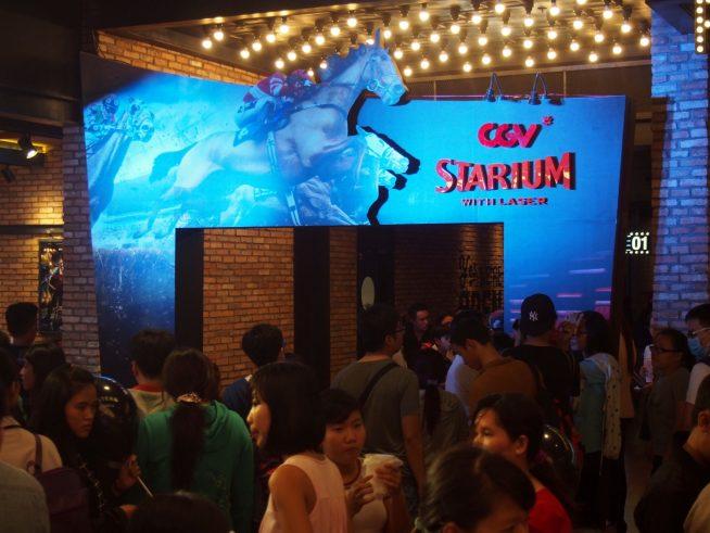 STARIUMというシアタールームはベトナム初