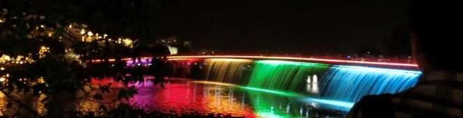 スターライトブリッジ(Cầu Ánh Sao)