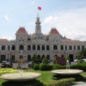 ホーチミン市人民委員会(Ủy Ban Nhân Dân Thành Phố Hồ Chí Minh)