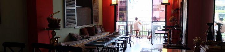 サイゴン・ビュー・コーヒー(Saigon – Vieur Coffee)
