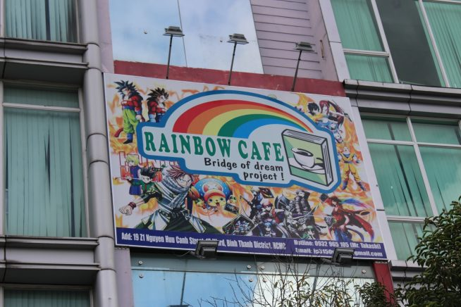 RAINBOW CAFE(外観)