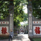 玉山祠(ギョクサンジ)(Đền Ngọc Sơn)
