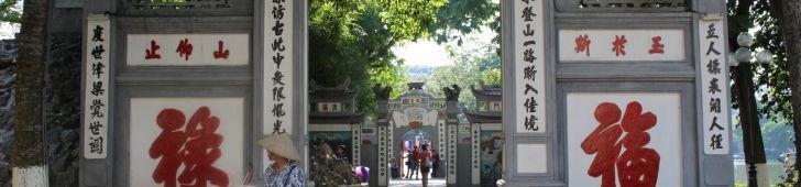 玉山祠(Đền Ngọc Sơn)
