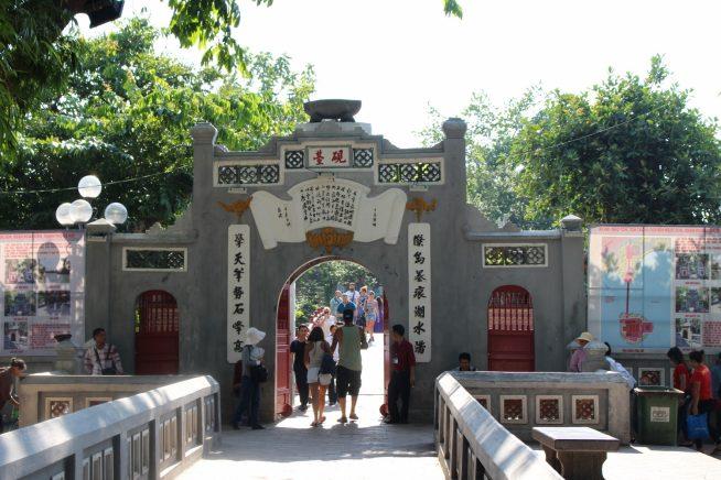 二つ目の門