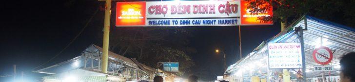 ディン・カウ・ナイトマーケット(Night Maket Dinh Cậu)