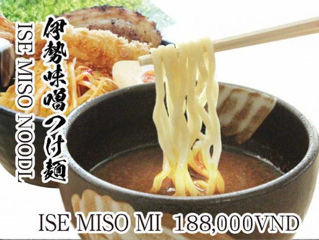 伊勢味噌つけ麺