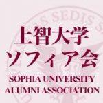 ソフィア会ロゴ