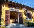 ホイアンチケット発券センター(Văn Phòng Bán Vé Tham Quan Hội An- Nguyễn Huệ)