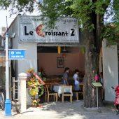 ル・クロワッサン2(Le Croissantle 2)