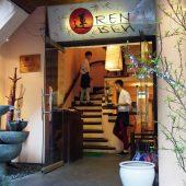 蓮(Ren Restaurant)