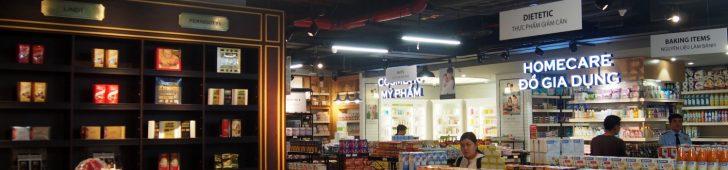 ホーチミン市1区のスーパーマーケット一覧