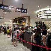 フックロン 高島屋店(Phuclong @ Takashimaya)