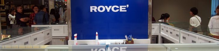 ロイズ(Royce)