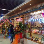 北海道 幸(Hokkaido Sachi )