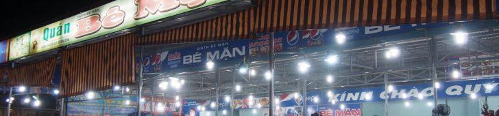 ベーマン(Be Man)
