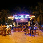 ザ・ダウンビーチバー(The Dawn Beach Bar)