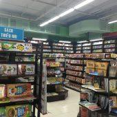 ビッグ・シー・スーパーマーケット(Big C Supermarket)