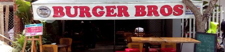 バーガー ブロス(Burger Bro's)