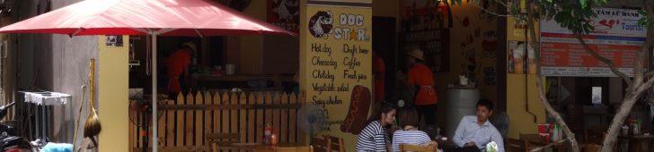 ドッグスターズ(DOG STAR'S)