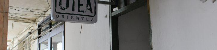 オリエンティー(Orien Tea)