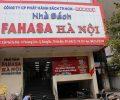 ファハサ ハノイ店(Fahasa Hà Nội)