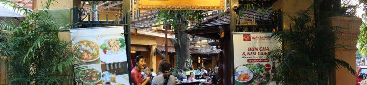 クアンアンゴン(Quán Ăn Ngon)