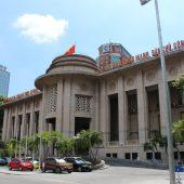 ベトナム国立銀行(Ngân Hàng Nhà Nước Việt Nam)