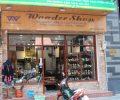 ワンダーショップ(Wonder Shop)