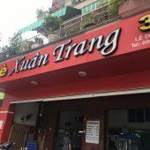 チェースアンチャン(Chè Xuân Trang )