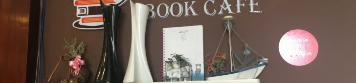 ベロ・ブック・カフェ(Velo Book Cafe)